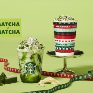 【スタバ】抹茶×ホワイトチョコは最高すぎる!ホリデー第2弾も絶対飲まなきゃ。