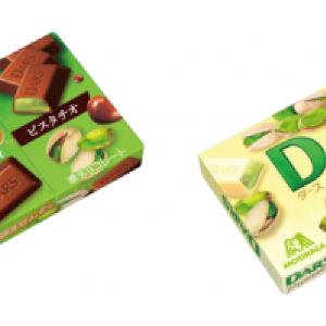 【ピスタチオ】ダースから2つのピスタチオチョコ!なくなり次第終了、急がなきゃ。