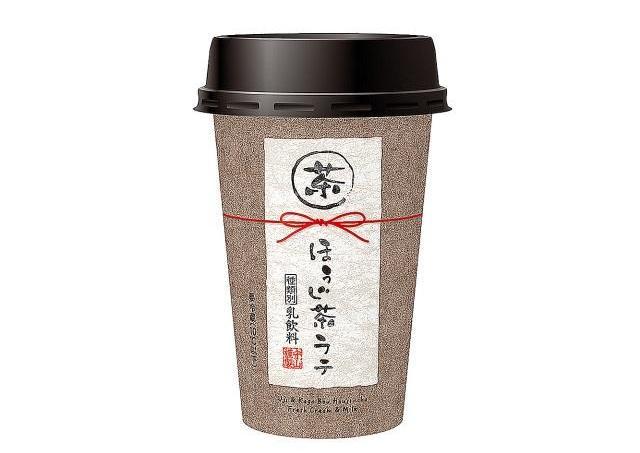 【セブン】やっぱり守山乳業は裏切らない。ほうじ茶ラテが「最強」「めちゃくちゃうまい」