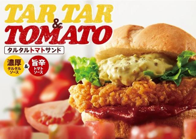 【KFC】濃厚×旨辛のWソースが食欲そそる!新作サンドうまそ。