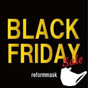 イオンブラックフライデーは洗えるマスクが安い!10日間だけ3枚入り596円に