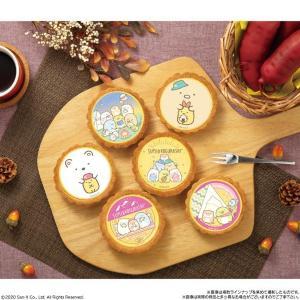 【ファミマ】キャンプする「すみっコぐらし」激カワ!秋風味のタルトは絶対買わなきゃ。