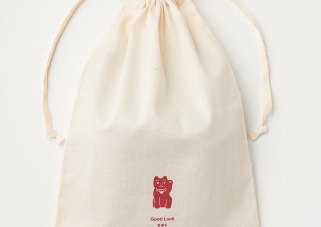 【無印良品】1袋190円!「縁起」巾着袋が可愛くておしゃれ。