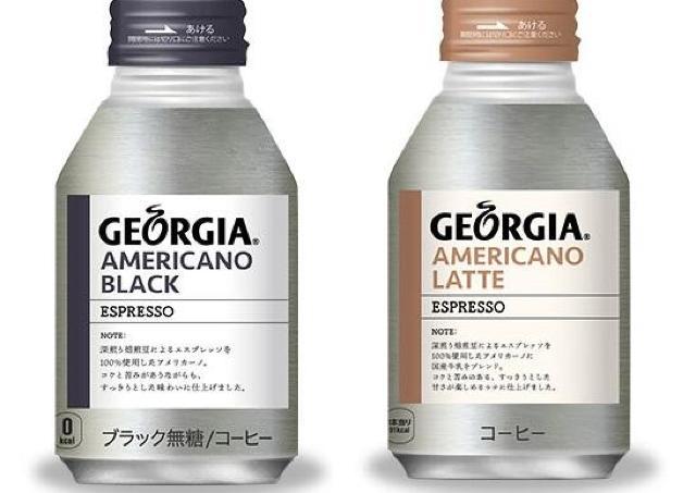 【セブン】ジョージアコーヒー買うと「紅茶花伝」が無料に!組み合わせ方は4通り