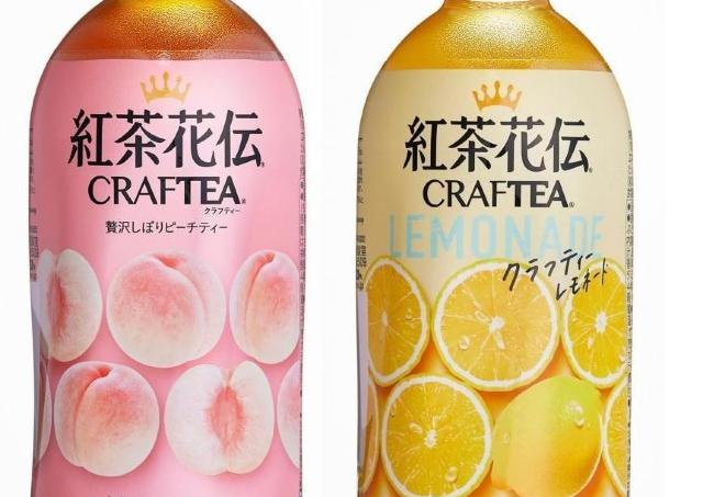 ファミマで「ロイヤルミルクティー」買うと「紅茶花伝 クラフティー」もらえる!