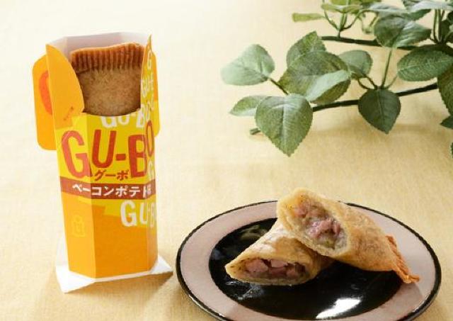 ローソンのレジ横フード「GU-BO」が100円!食べるなら今がチャンス。