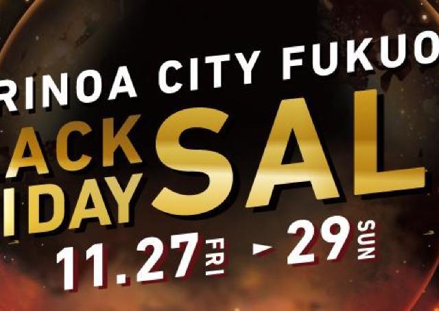 マリノアシティ福岡で「ブラックフライデーセール」!80%オフ商品もあり