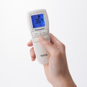 【無印】で非接触体温計が買える!再販したら急いでポチらなきゃ...。