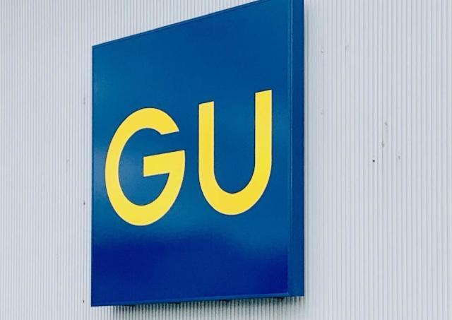 【GU】衝撃の2000円オフも!「BIG THANKS SALE」第3弾でゲットしたいアイテム3つ