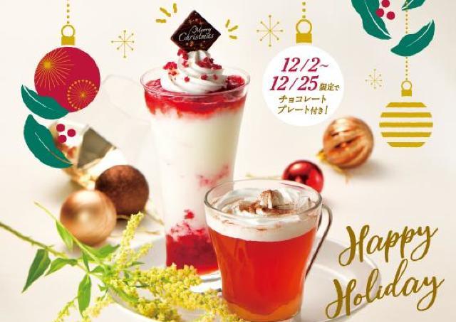 かわいく映えるカフェ・ド・クリエの「ストロベリースノーミルク」、限定チョコ付き!