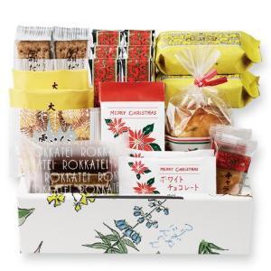 六花亭の「通販おやつセット」12月も見逃せない!クリスマス商品入ってるよ。