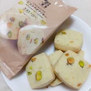 【セブン】ピスタチオクッキー、名品では?「無限に食べられる味」「塩気が最高」