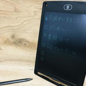 ダイソーの「電子メモパッド」、スリムで5万回書けて500円!使い心地チェック。
