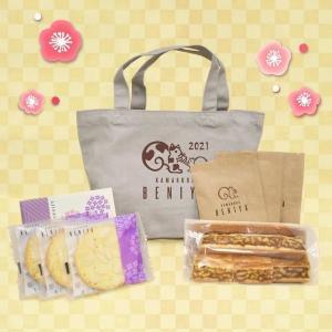 うしリスくんのトートバッグ可愛い~。鎌倉紅谷の2000円福袋は見逃せない。