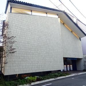 ピカソのポジティブパワーを感じられるヨックモックミュージアム【辛酸なめ子の東京アラカルト#45】