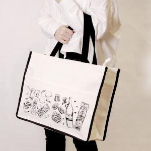 カルディ「福袋」は全4種!バッグも中身も魅力的だよ。