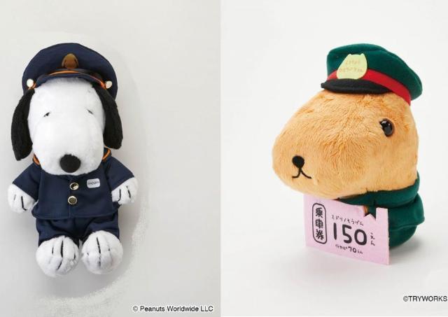 駅員スヌーピーもカピバラさんも可愛い!東京駅限定グッズがオンラインに登場。