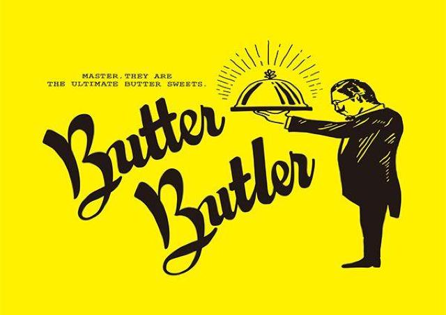 バターが主役「バターバトラー」大丸福岡天神店に期間限定オープン