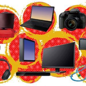 大人気!ヨドバシカメラ福袋「夢のお年玉箱」抽選受付は12月6日まで