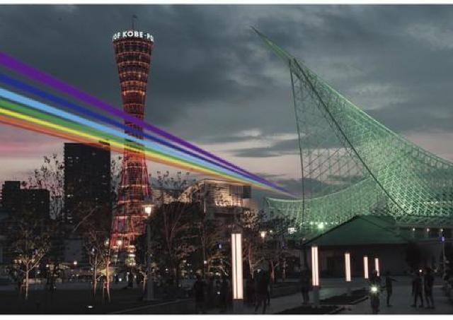 アジア初開催!神戸の夜空に虹がかかるパブリックレーザーアート