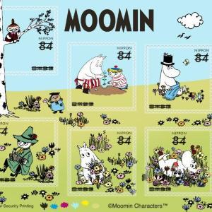 ムーミンの切手シートがめちゃカワ!これで手紙届いたらテンション上がる。