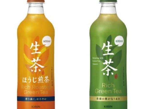 ミニストップで「生茶ほうじ煎茶」買うと「生茶」もらえるよ~!