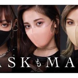 KATEが「小顔シルエットマスク」発売!全4色展開で肌を明るく引き立てる。