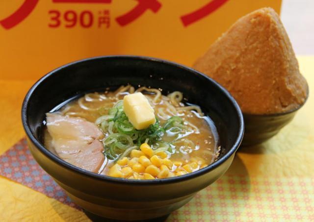 【かっぱ寿司】本格的でうまい。この冬食べるべき「寿司じゃない」メニュー3つ