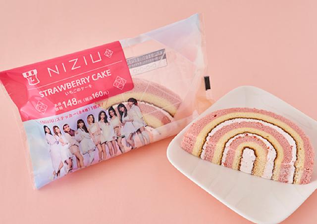 【ローソン】NiziUステッカー付きの「いちごのケーキ」が登場。白衣装の9人可愛い!
