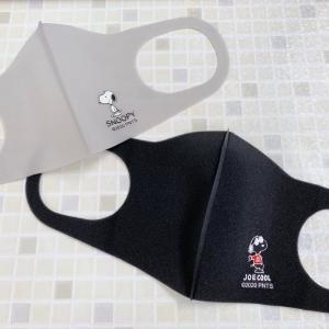 キャンドゥで激カワ「スヌーピーマスク」発見!2枚で330円だよ