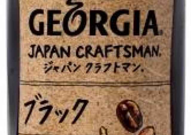 ミニストップでジョージアコーヒーを買うとお得!「ロースタリーブラック」もらえるよ。