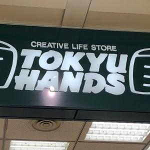 お得アイテムいっぱいの東急ハンズ「福袋」。今回は店頭も年内から販売だよ!
