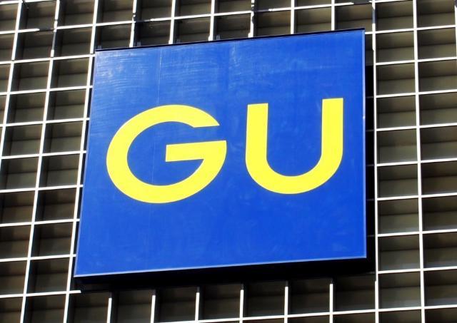 【GU】年末年始にかけて「WINTER SALE」開催!中綿アウターは1000円引きだよ。