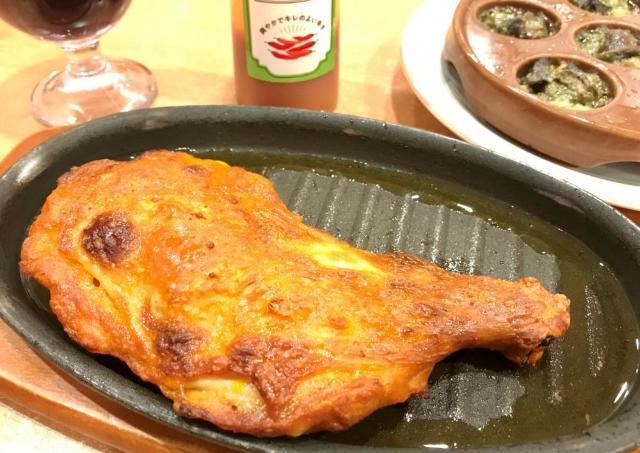 【サイゼ】でっかい「辛味チキン」食べてみた。手も汚れず食べやすい。リピ確定。