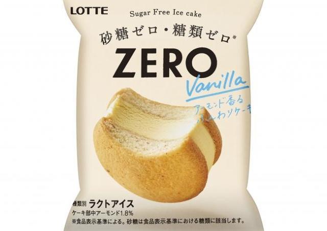 100kcal以下でめちゃウマ!「糖質制限してなくても食べちゃう」アイスがSNSで話題。