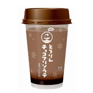 【セブン】「生チョコを飲んでいるみたい」。話題の「飲めるプリン」は新フレーバーも激ウマ!