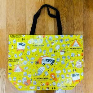 【業務スーパー】めちゃ可愛い!「黄色」の95円エコバッグは買いでしょ。