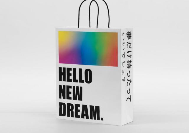 【嵐】特別ショッピングバッグ第2弾キター!今回は8店舗でやるよ〜。