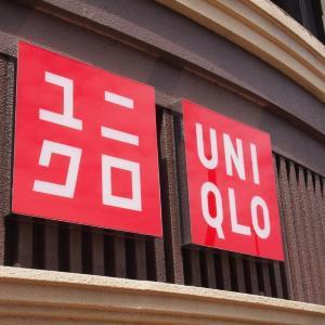 ユニクロが今年最後のセール開催中!「1000円オフ」で買える注目商品3つ。