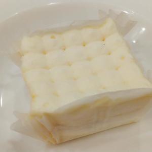 【サイゼリヤ】「メリンガータ」の季節がキター!「200円のレベルを遥かに超える美味さ」