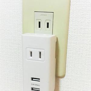 USBの充電、足りてる?「ダイソー」に超便利なアイテム売ってるよ。
