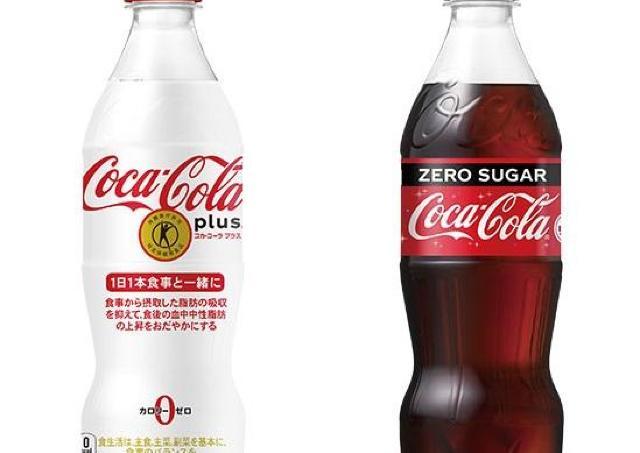【セブン】コーラ買うともう1本が無料に!「プラス」か「ゼロ」が選べるよ。