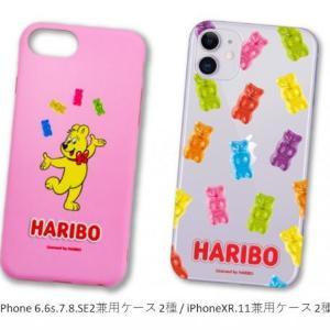 【全部390円】HARIBOグミグッズ可愛すぎ。エコバッグ、iPhoneケース、掛け時計もある!