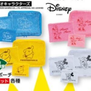 【しまむら】ハッピーバッグだけじゃない!可愛い700円アイテム見逃さないで。