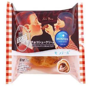 HERSHEY'Sのチョコスイーツでおうちバレンタイン。エモいパッケージも最高。