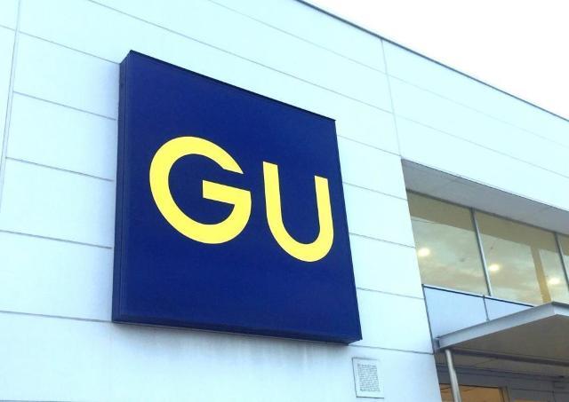 GU「冬セール」第2弾がスタート!今買うべき「話題のアイテム」3つ。