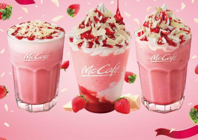 【優勝宣言】2021年もマックカフェで「ホワイトチョコストロベリー」飲めるよ~!