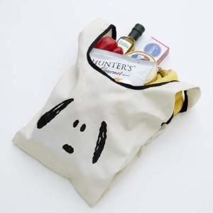 【スヌーピー】超かわいくて便利!エコバッグ付きBOOKは即買い決定。