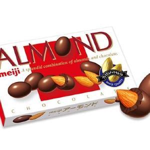 【セブン】アーモンドチョコ買うとバニラアイスもらえる!甘いもの補給しよ~。