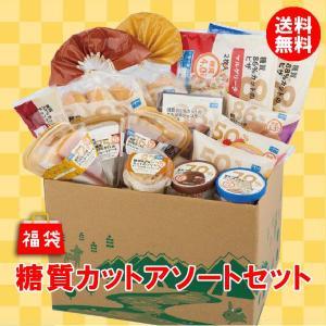 シャトレーゼが送料無料の「福袋」販売中!1000円クーポンやエコバッグ付き。